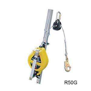 R50G Fall Protection Winch Galvanized Retractable Lifeline