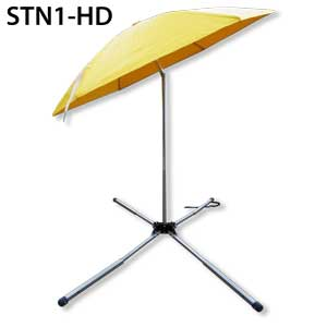 Heavy-Duty Umbrella Stand